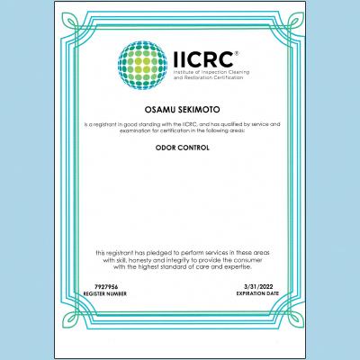 米国IICRC認定 OCT(オドールコントロールテクニシャン)